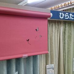 ひらた家具店/平田家具店/インテリア/ロールスクリーン/ロールカーテン/スクリーン/... 写真の赤いものは「ロールスクリーン」でご…(1枚目)