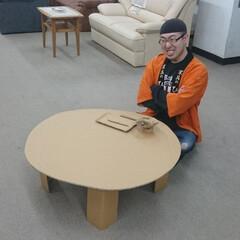 ひらた家具店/ちゃぶ台/家具/手作り/DIY/ダンボール これは以前に「ちゃぶ台の「ちゃぶ」って何…