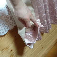 裏地付きカーテン/裏地/カーテン/インテリア/ひらた家具店 これはカーテンの裾を写した写真。  店長…