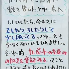 ラグ/じゅうたん/カーペット/A型看板/ホワイトボード/平田家具店/... おはようございます! 本日のホワイトボー…