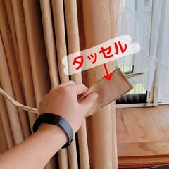 ひらた家具店/平田家具店/インテリア/カーテン/タッセル/豆知識 カーテンを端でまとめている帯のことを「タ…