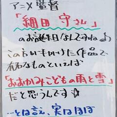 誕生日/A型看板/ホワイトボード/平田家具店/ひらた家具店 おはようございます! 本日のホワイトボー…