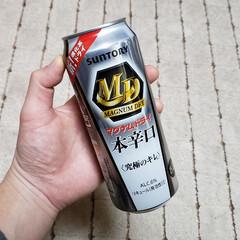 マグナムドライ/お気に入り/第三のビール/ビール/ひらた店長/ひらた家具店/... 最近CMでやっているのが気になってたので…