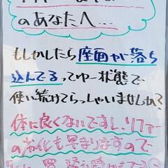 ソファ/ソファー/家具/A型看板/ホワイトボード/平田家具店/... おはようございます! 本日のホワイトボー…(1枚目)