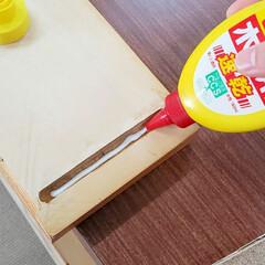 木工用ボンド 速乾 50g(木工用補修材、ボンド)を使ったクチコミ「組立家具やDIYをする時、木工用ボンドを…」