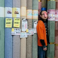 ひらた家具店/平田家具店/インテリア/カーペット/じゅうたん/絨毯/... 「カーペット」と「じゅうたん」って何が違…