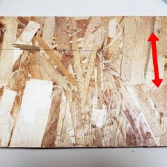 OSB/DIY/板/ひらた家具店 こういう模様の板を見たことありませんか?…