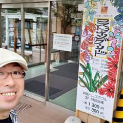 定休日/釧路/お芝居/演劇/店長/平田家具店/... 本日は釧路にお芝居を観てきたのです♪ 投…