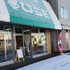 冬/雪/標茶/ひらた家具店 今朝の標茶(しべちゃ)。 昨夜降った雪が…