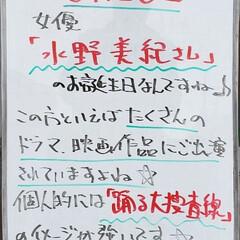 誕生日/A型看板/ホワイトボード/平田家具店/ひらた家具店 おはようございます! 今日のホワイトボー…