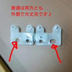 ひらた家具店/平田家具店/インテリア/カーテン/カーテンレール/マグネットランナー/... カーテンレールって真ん中に磁石でくっつく…