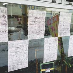 ウィンドウ/チラシ/標茶/ひらた家具店 ひらた家具店では現在、今年最後の売り出し…