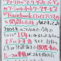 facebook/A型看板/ホワイトボード/ひらた家具店 こんにちは! 本日のホワイトボードは社長…