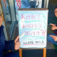 新年/あけましておめでとうございます/A型看板/ホワイトボード/平田家具店/ひらた家具店/... あらためまして、明けましておめでとうござ…(1枚目)