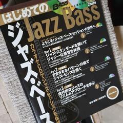 ジャズ/エレキベース/ベース/趣味/楽器/ひらた店長/... これ、店長の持っている本なんですね。 趣…
