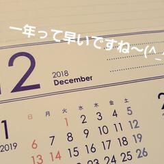 最後の月/12月/一年/ひらた家具店 どうも、店長(弟)です。 今日から12月…