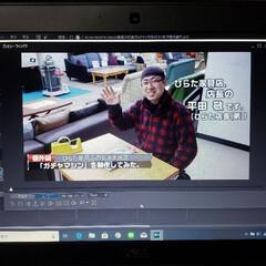 大詰め/仕事中/YouTube/動画/ひらた家具店/令和元年フォト投稿キャンペーン/... これ、パソコンの画面です。 以前からちょ…(1枚目)