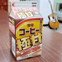 期間限定/甘いもの/雪印コーヒー/極甘/甘い/コーヒー/... 紙パックのコーヒー飲料「雪印コーヒー」に…