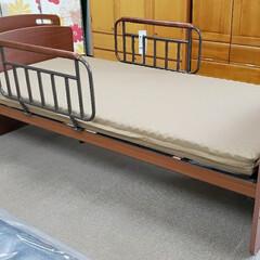 柵/手すり/介護ベッド/電動ベッド/ベッド/家具/... 電動ベッド(介護ベッド)には、最初から「…