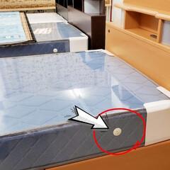 マットレス/ベッド/家具/ひらた家具店/令和元年フォト投稿キャンペーン/令和の一枚 ベッドのマットレスの横に「穴が開いている…