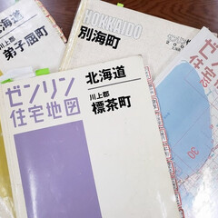 地図/仕事道具/配達/仕事/北海道/標茶/... ひらた家具店では欠かせない商売道具。 そ…