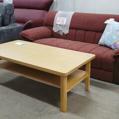 センターテーブル/テーブル/家具/平田家具店/ひらた家具店 ソファーの前に置くテーブルは「センターテ…