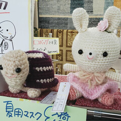 かめ/うさぎ/編みぐるみ/あみぐるみ/雑貨/小物/... ひらた家具店で展示&販売されている、地元…