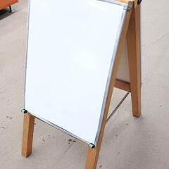 A型看板/ホワイトボード/ひらた家具店/DIY ひらた家具店の入り口付近に置いてあるホワ…