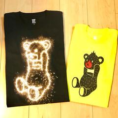 グラニフ/親子コーデ/ファッション 黒はパパ 黄色は息子用  どちらも ぬい…