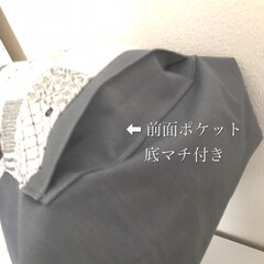 ミナペルホネン/バッグ/ハンドメイド/手作り/ハンドメイド作品/LIMIA手作りし隊/... ポケットが主役のバッグたち  ミナペルホ…(5枚目)