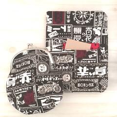 大正ロマン風/帆布/手帳ケース/財布/雑貨/ハンドメイド/... 大きめがま口とタテ型マルチケースをお揃い…