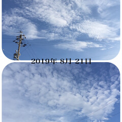 雲/空 おはようございます  空の様子が変わって…(1枚目)