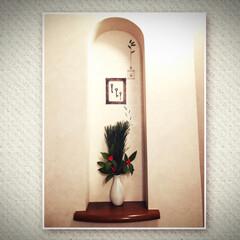 正月飾り/千両/松 庭の千両を使って… シンプル質素に(1枚目)