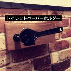 レンチ/ペーパーホルダー/トイレ/タンクレストイレ/DIY