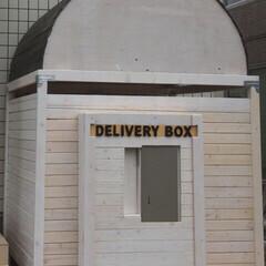 屋根/自作/自転車/トリマー/DIY/自転車置き場/... 宅配ボックスに加えて自転車置き場を自作し…(2枚目)
