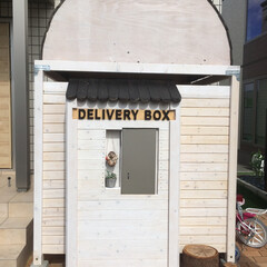 屋根/自作/自転車/トリマー/DIY/自転車置き場/... 宅配ボックスに加えて自転車置き場を自作し…