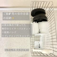 ブックエンド/結束バンド/キャンドゥ/セリア/保存容器収納/タッパー収納/... 散らかりやすいタッパーの収納! 元々浴室…