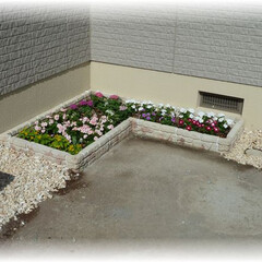 レンガ/花壇/擬石 三年前の夏、中古リフォーム済み物件を購入…