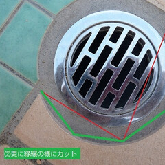 タイル/カット/切る/丸く/排水口/周りのカット 赤線の様にカットして残った部分を緑線の様…