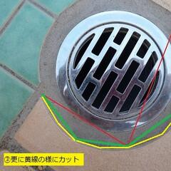 タイルカット方法/円形に切る/排水口部分/丸に切る 緑線の様にカットして残った部分を黄線の様…