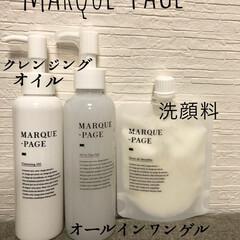 MARQUE-PAGE マルクパージュ クレンジング・洗顔・美容保湿ゲル 3セット | MARQUE-PAGE(スキンケアトライアルセット)を使ったクチコミ「モニタープレゼントのスキンケア、マルクパ…」