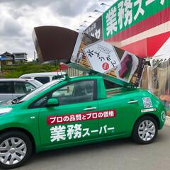 春のフォト投稿キャンペーン/ありがとう平成/GW/風景/水ようかんカー/業務スーパー/... 水ようかんカー  見に行きました。  め…