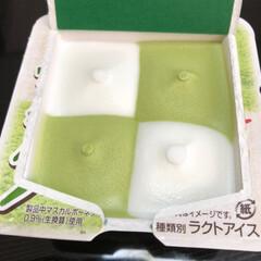 爽/アイスクリーム/アイス/春のフォト投稿キャンペーン/ありがとう平成/令和の一枚/... アイス