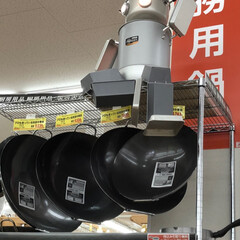 春のフォト投稿キャンペーン/ありがとう平成/令和カウントダウン/フォロー大歓迎/キッチン雑貨 なんか、  めっちゃツボる😙💕💕(3枚目)