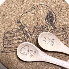 スヌーピー/木製スプーン/鍋敷き/バーニングアート/焦がし絵/100均リメイク/... 100均のスプーンと IKEAの鍋敷きに…