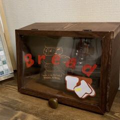 ブレッドケース/おうち/DIY/キッチン雑貨/100均/ダイソー 廃材➕100均でブレッドケースを作りまし…
