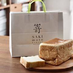 食パン/嵜本/高級食パン/令和元年フォト投稿キャンペーン/おすすめアイテム/令和の一枚/... 梅田にあるのを知らなくて通りすがりで見つ…