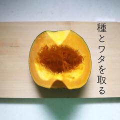 冷蔵庫保存/保存方法/かぼちゃ/カボチャ/節約/時短レシピ/... カボチャは買ってきたら種とワタを取って冷…(1枚目)
