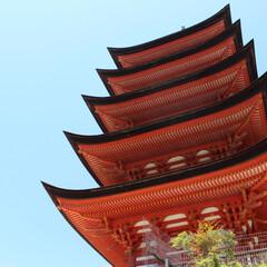 家族旅行/GW/広島/宮島/厳島神社/令和の一枚/... 広島旅行 宮島【厳島神社】五重塔