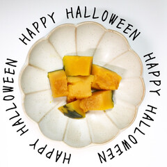 ズボラ飯/晩御飯/手作り/料理/かぼちゃ/かぼちゃの煮物/... 昭和生まれにハロウィンは関係ないとか言い…